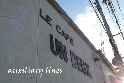 マッチ・コレクション/LE CAFE UN DEUX (神戸・須磨) -3-