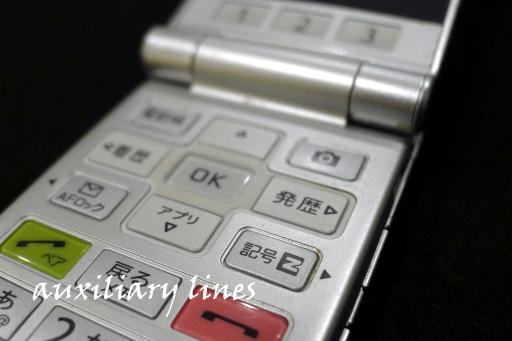 携帯電話解約における、ひとつの問題について。