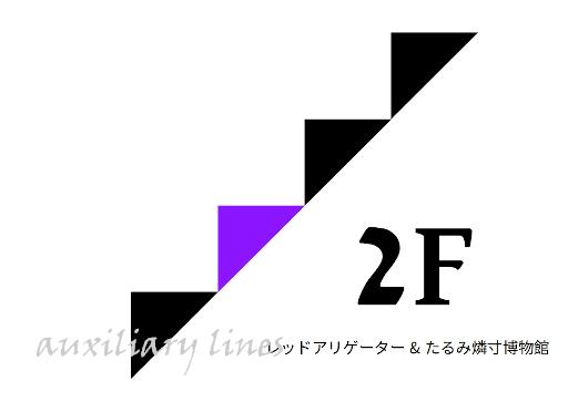 シンボルとロゴタイプ (2)