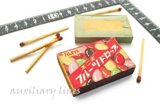 マッチ・コレクション/不二家フルーツドロップ(FUJIYA'S FRUIT drops) - FUJIYA CONFECTIONERY (2)